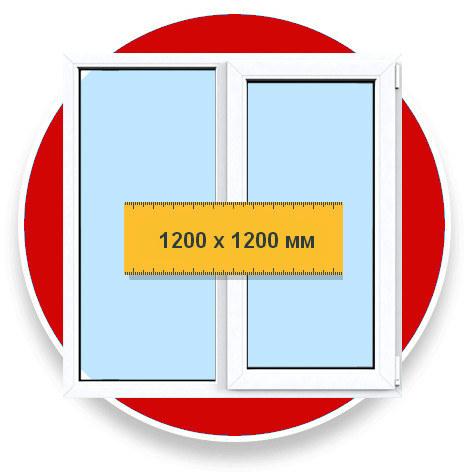 пластиковое окно 120 на 120