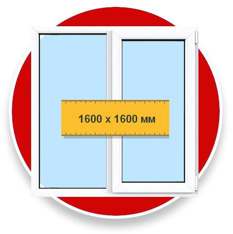 пластиковое окно 160 на 160